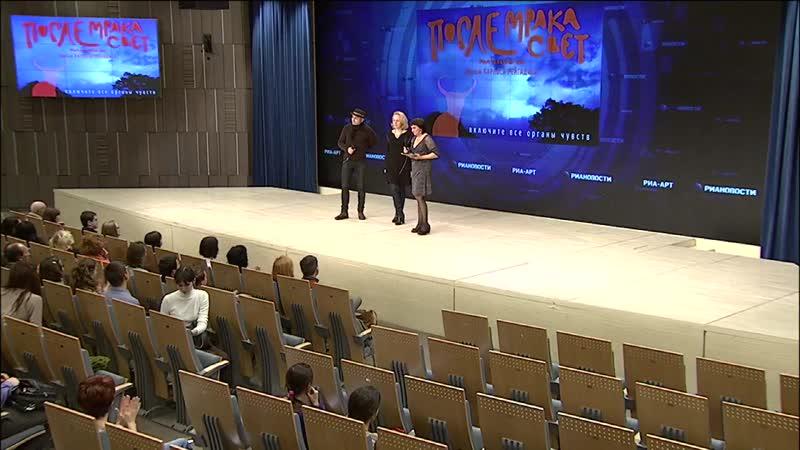 Предпремьерный показ фильма После мрака свет Карлоса Рейгадаса 19 11 2012
