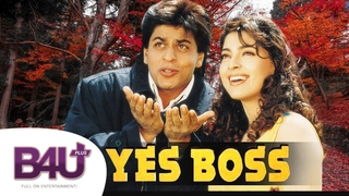 Yes Boss 1997 - Full Hindi Movie (English Subtitle) | Shahrukh Khan, Juhi Chawla