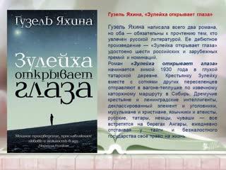 Виртуальная книжная  выставка 10 интересных книг, популярных среди молодежи.