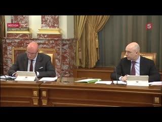 Занарушение карантина могут ввести штраф до1млн рублей