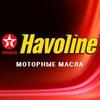 Моторные масла Havoline. Texaco в России