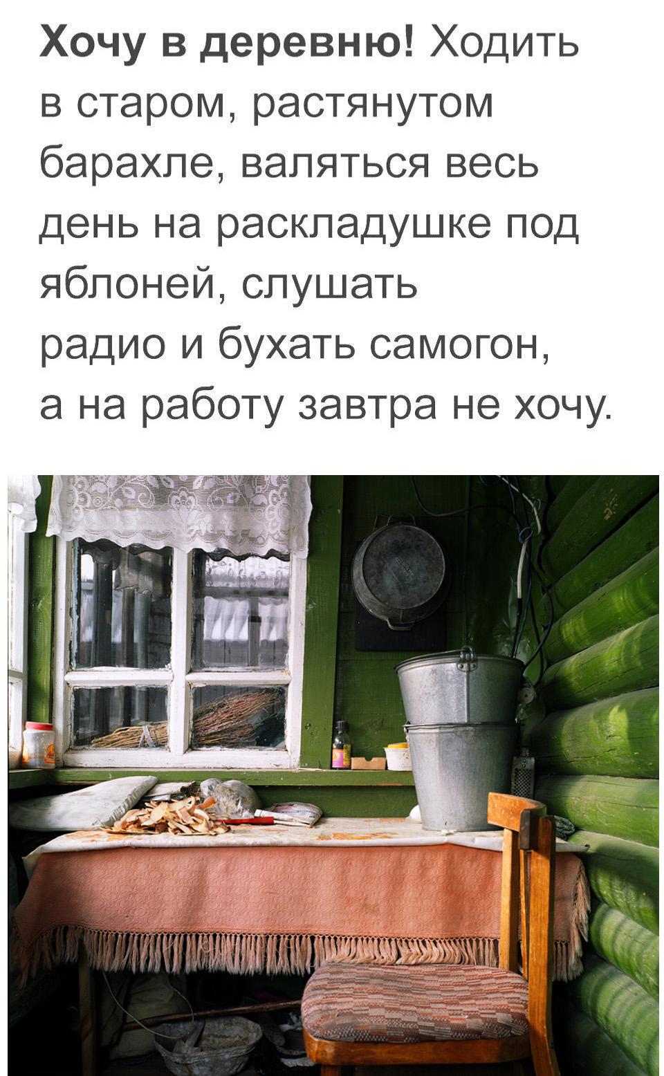 https://sun9-52.userapi.com/c635106/v635106075/2330e/Z0nhidaFyts.jpg