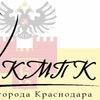 КМПК (Клуб молодых педагогов Краснодара)