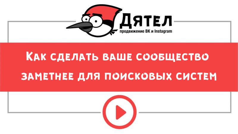 использование wordstat в Яндексе