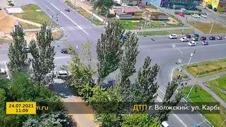 ДТП (авария г. Волжский) ул. Карбышева - ул. Оломоуцкая 24-07-2021 11-09