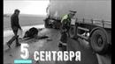 Подборка дтп за 05.09.2020 АВАРИИ ЖЕСТЬ НА ДОРОГАХ РОССИИ и СНГ 5 сентября / Accidents CIS Russia