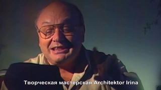 Михаил Жванецкий. Красивая женщина