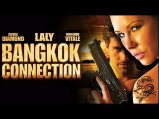 Bangkok Connection / 2011 Marc Dorcel