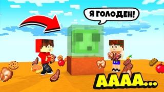 КАК СОБРАТЬ МНОГО ЕДЫ ДЛЯ ГОЛОДНОГО СЛАЙМИКА?! [Minecraft Miner Ware]