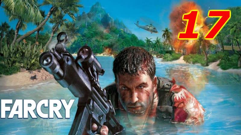 Прохождение Far Cry 17 Болото