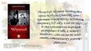 Виртуальная книжная выставка по творчеству С А Есенина посвящается «Прогулка по Есенинским стихам»