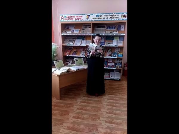 Бір ел бір кітап 2019 Әбділда Тәжібаев Бауыржан Момышұлы