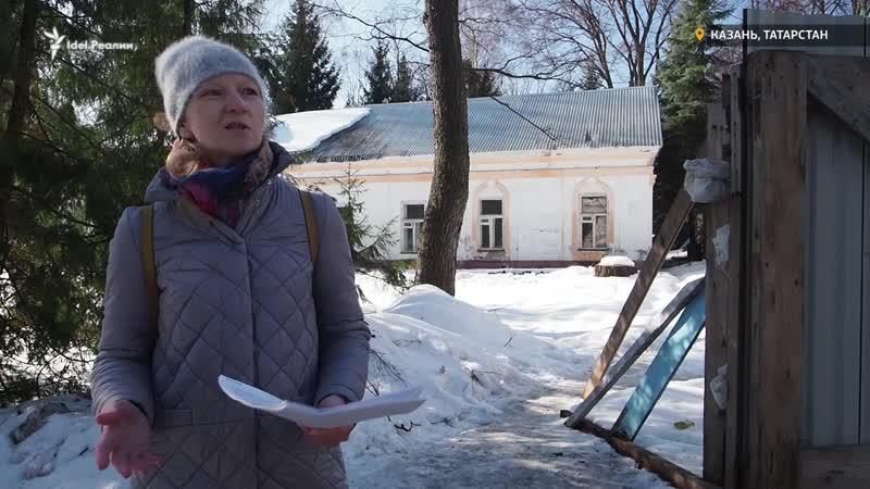 Старинный военный госпиталь в Казани может быть уничтожен