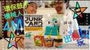 4M JUNK YARD DRUMMER環保鼓手機械人!出奇玩!!!