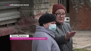 """ТК Городской. Почему жители фокинской многоэтажки в Брянске называют свой дом """"проклятым"""""""