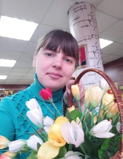 Олеся Экгардт