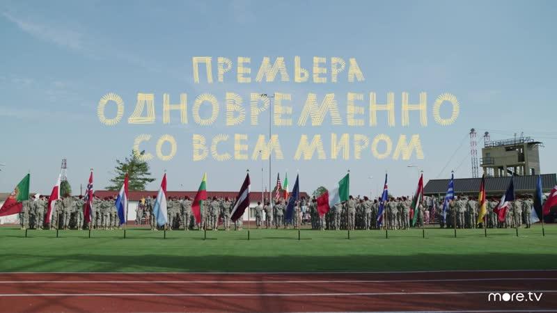 Мы те, кто мы есть — Официальный трейлер (на русском) (We Are Who We Are,сериал,Джек Грейзер,Jack Grazer,Спенс Мур,Алиси Брага,К
