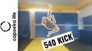 How to 540 KICK Acrobatics Tutorial Series Capoeira Life Show