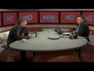 Дмитрий Быков в программе ОСОБОЕ МНЕНИЕ (Эхо Москвы)