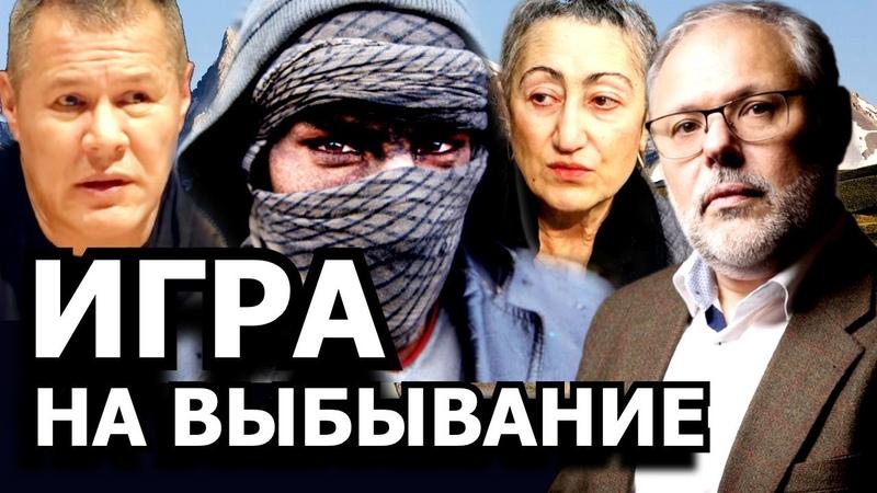 Страны которые не переживут следующий цикл кризиса Хазин Колмогоров Геворгян