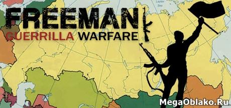 Freeman: Guerrilla Warfare [v 1.32] (2019) PC   Repack от xatab
