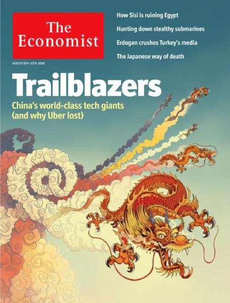 THE ECONOMIST  ( August 6th-12th, 2016)