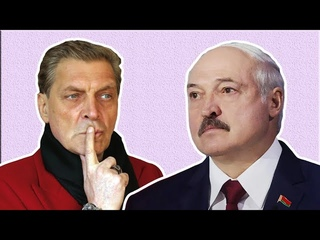 💬Невзоров жестко раскритиковал Лукашенко и ОМОН. Выборы 2020