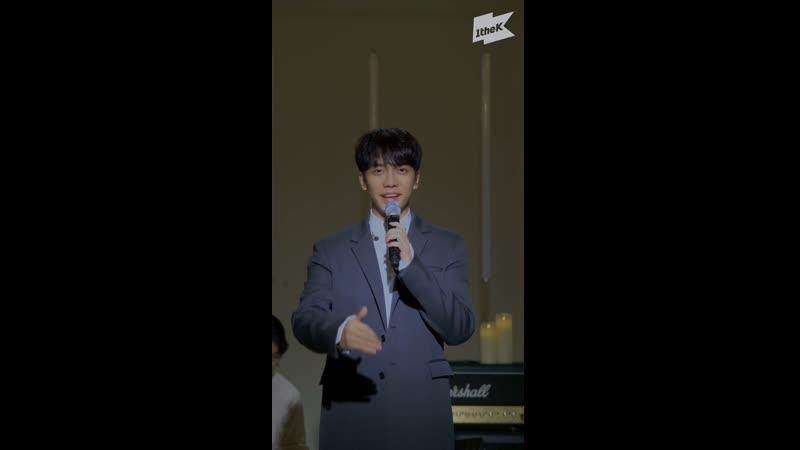 Lee Seung Gi 이승기 I will 잘할게 Booth Concert