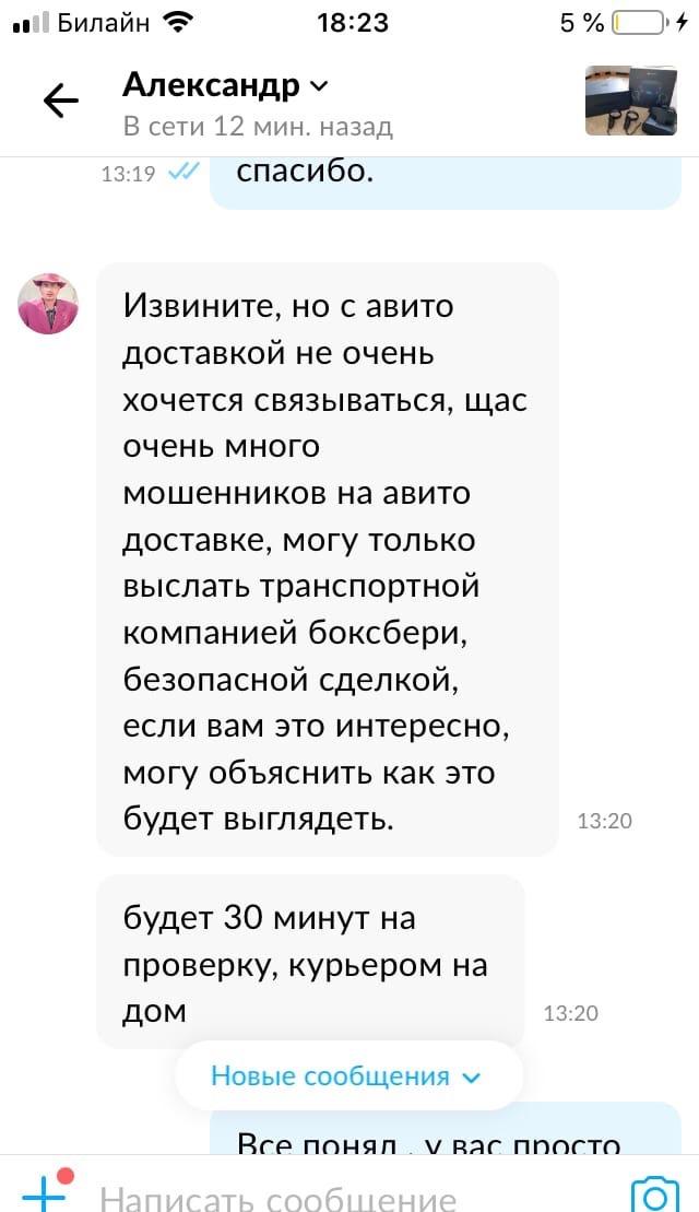 4YaNC_RTKBs.jpg