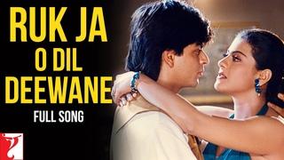 Ruk Ja O Dil Deewane - Full Song| Dilwale Dulhania Le Jayenge | Shah Rukh Khan, Kajol | Udit Narayan