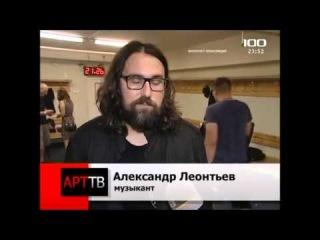 Северный Флот, Александр Леонтьев в ТВ  репортаже Фестиваль «Наши в городе»