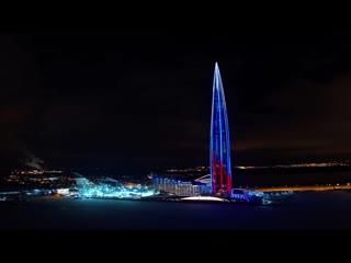 Новогоднее световое шоу на стадионе _Газпром Арена_ и Лахта Центре 2021