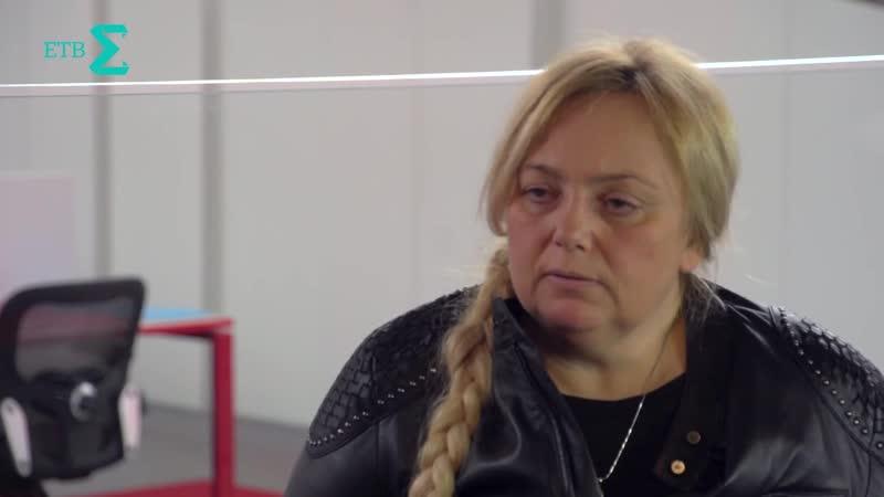 Ольга Ускова можно ли не пропасть и счастливо жить в роботизированном мире