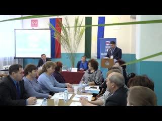 Обновление 2.0 В Кушнаренково прошла дискуссия о будущем партии Единая Россия
