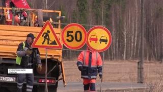 Почти 2 миллиарда на ремонт дорог в восьми городах и одном посёлке Владимирской области (2021 04 22)