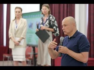 Глава региона Игорь Артамонов принял участие  в форсайт-сессии по развитию Липецка