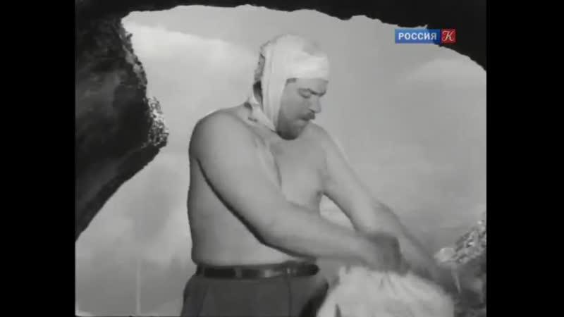 Аннушка 1959