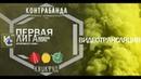 ⚽SF - ТорпедоСС 03 02
