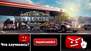 American Truck Simulator (Euro Truck Simulator 2), gamepad Xbox. Scania R730