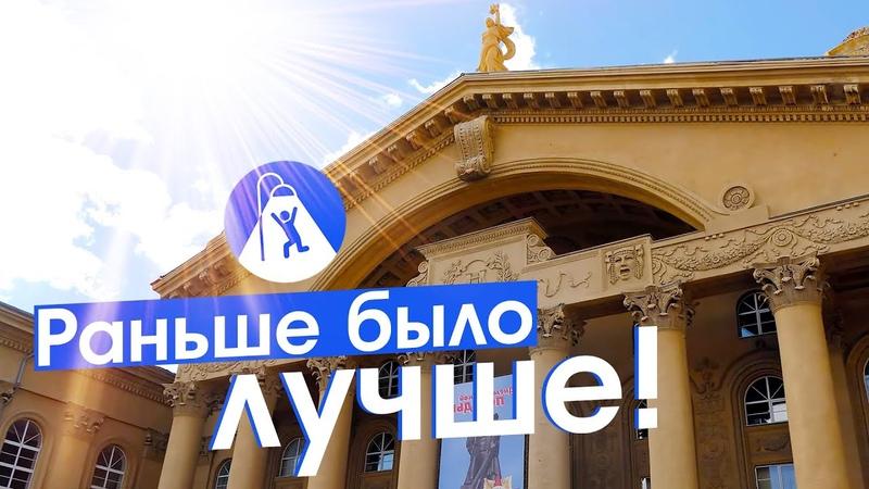 Продуманный район для металлургов в Челябинске Архитектура ЧМЗ