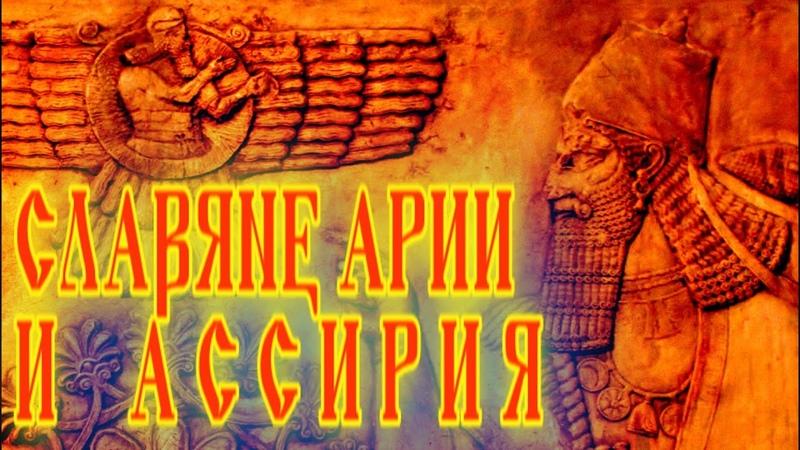 ТАЙНЫ И ПОСЛАНИЕ БОГОВ НА АССИРИЙСКОМ РЕЛЬЕФЕ ИЗ ГМИИ им Пушкина