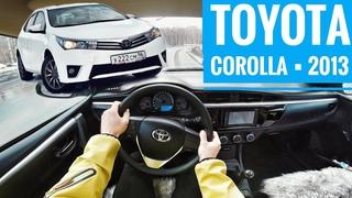 2013 TOYOTA Corolla 1.6 MT - POV TEST DRIVE / Тест драйв от первого лица
