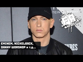 Eminem Унизил Imagine Dragons! Денни Уорсноп Об Уходе Из Asking Alexandria