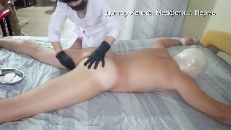 Утренняя процедура в стационаре Клиники Доктор Хельги