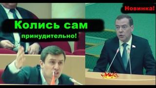 Бондаренко разнёс Медведева за принудительную вакцинацию!