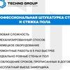 Механизированная штукатурка Казань