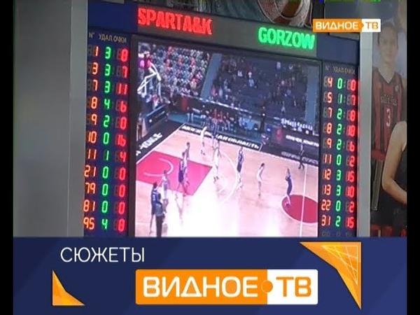 Спарта энд К vs Гожув - баскетбольный матч