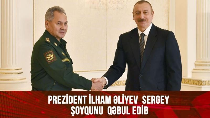 Prezident İlham Əliyev Sergey Şoyqunu qəbul edib (21.11.2020)