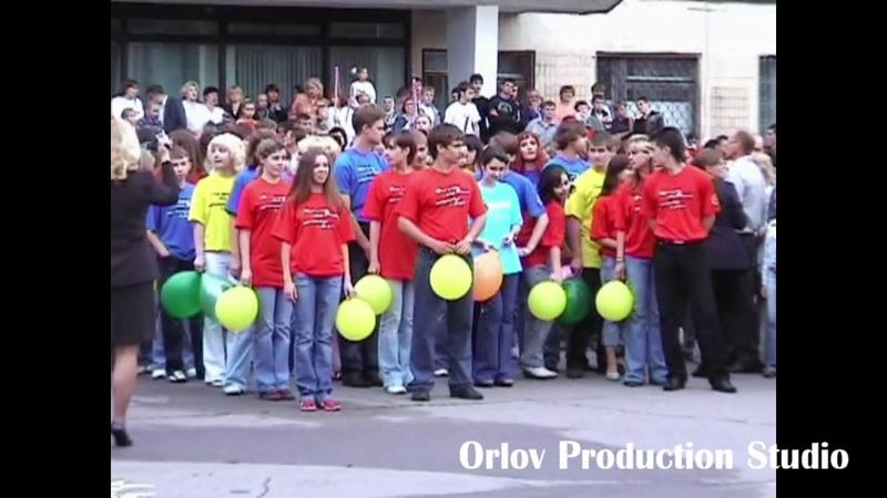 День Выпускника - 2006 Урюпинск