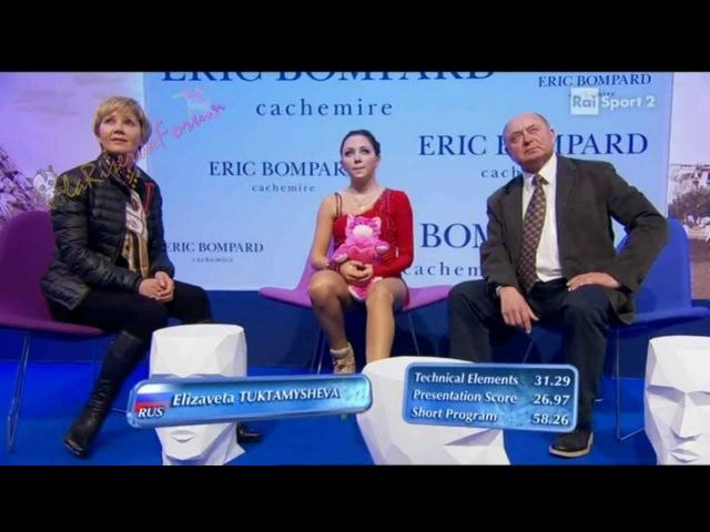 Елизавета Туктамышева короткая программа ISU Trophée BOMPARD 2012